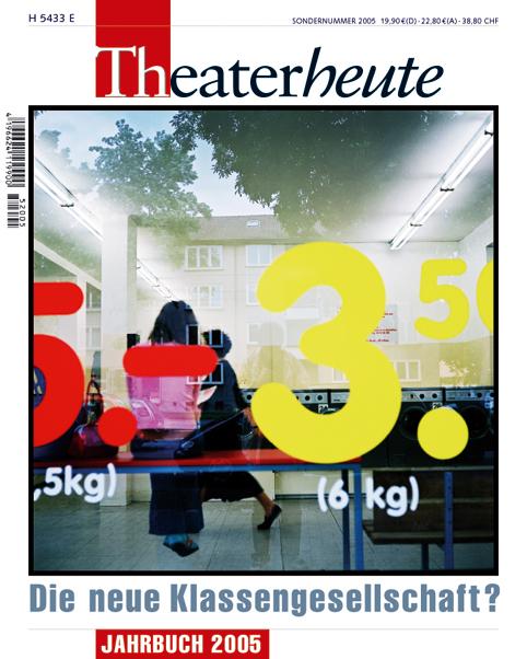 Theater heute Jahrbuch (13/2005)