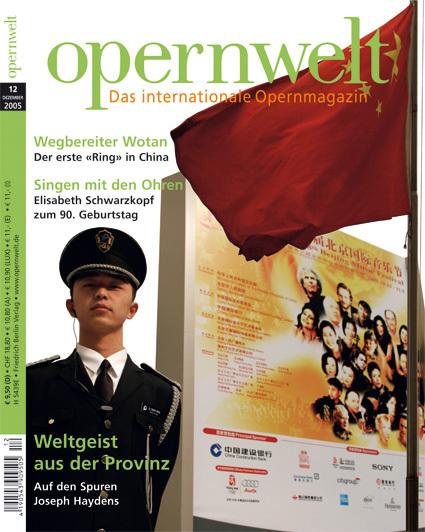 Opernwelt Dezember (12/2005)