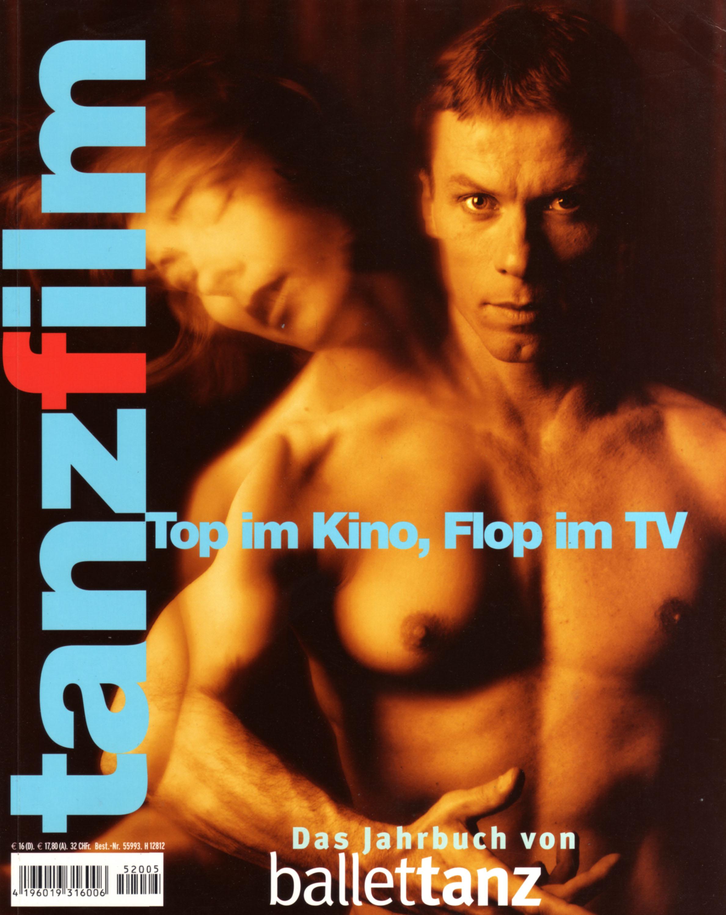Tanz Jahrbuch (13/2005)