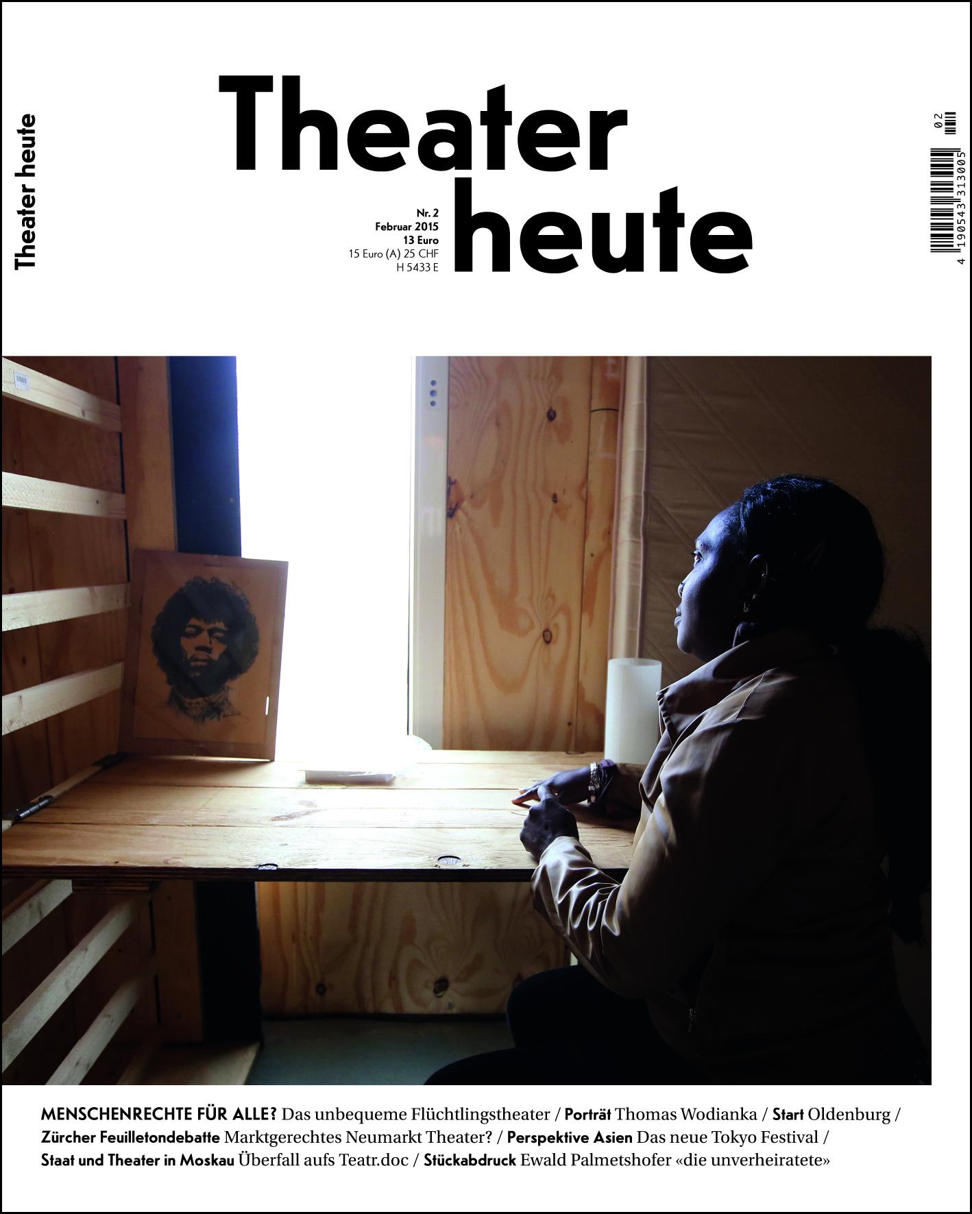 Theater heute Februar (2/2015)