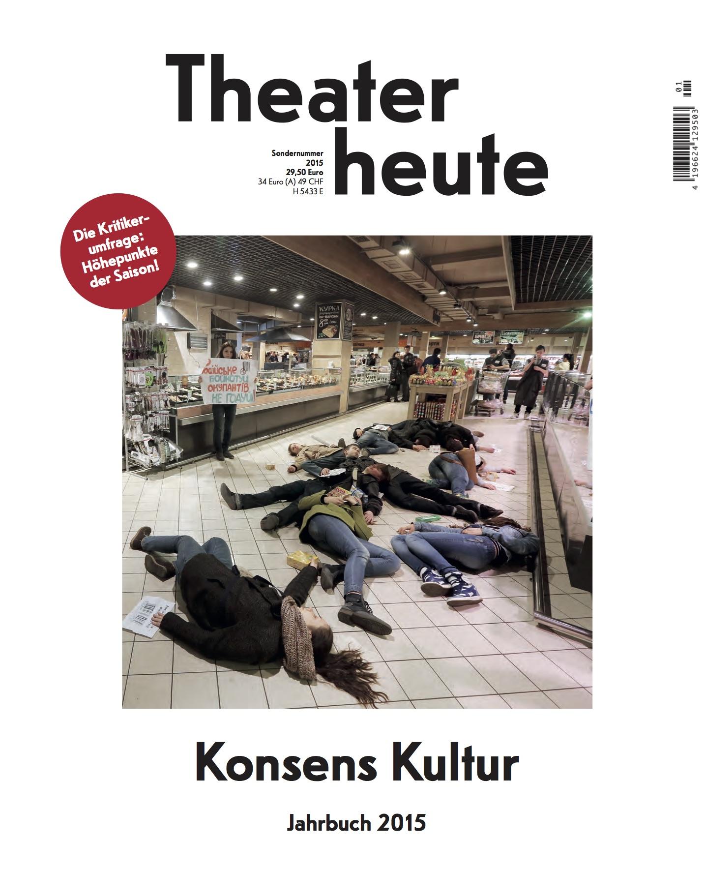 Theater heute Jahrbuch (13/2015)